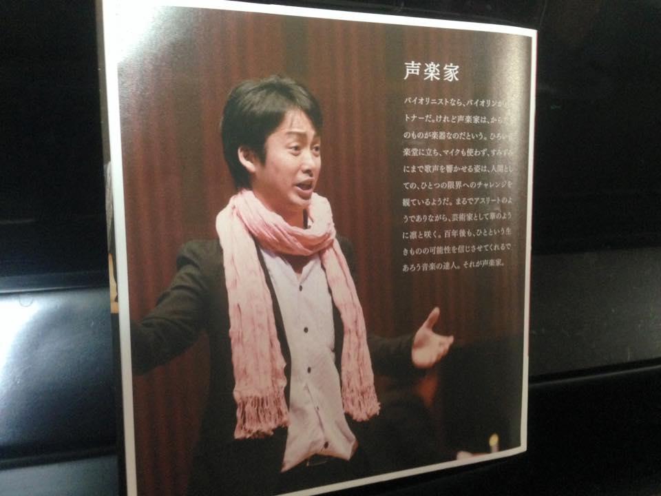 快適!音楽生活。 上田哲のBlog ...