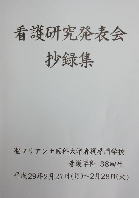 IMG_6140 (2)