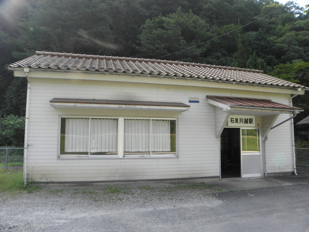 三江線-6:石見川越駅 : 停車場...