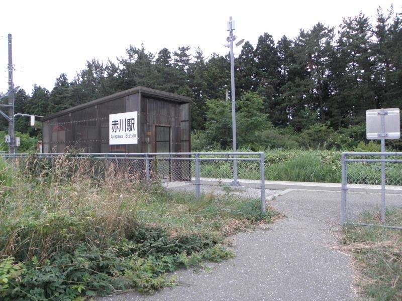 大湊線-9:赤川駅 : 停車場遍路...