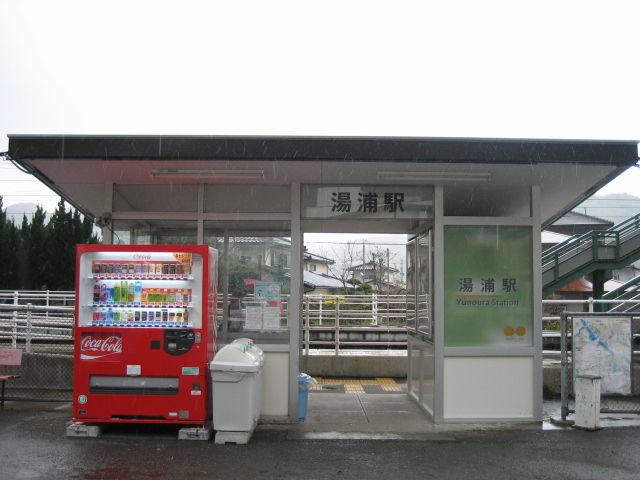 肥薩おれんじ鉄道-9:湯浦駅 : ...