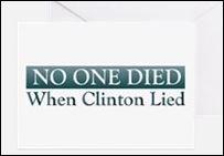 クリントン1