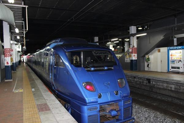 jr-kyushu-1341142_1280