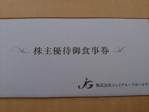 IMG_20160528_100518