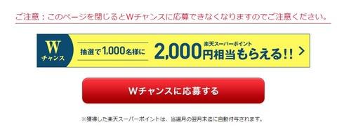 WS000409