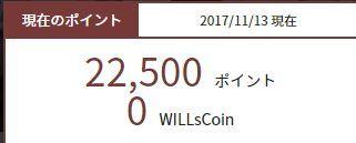 WS000557
