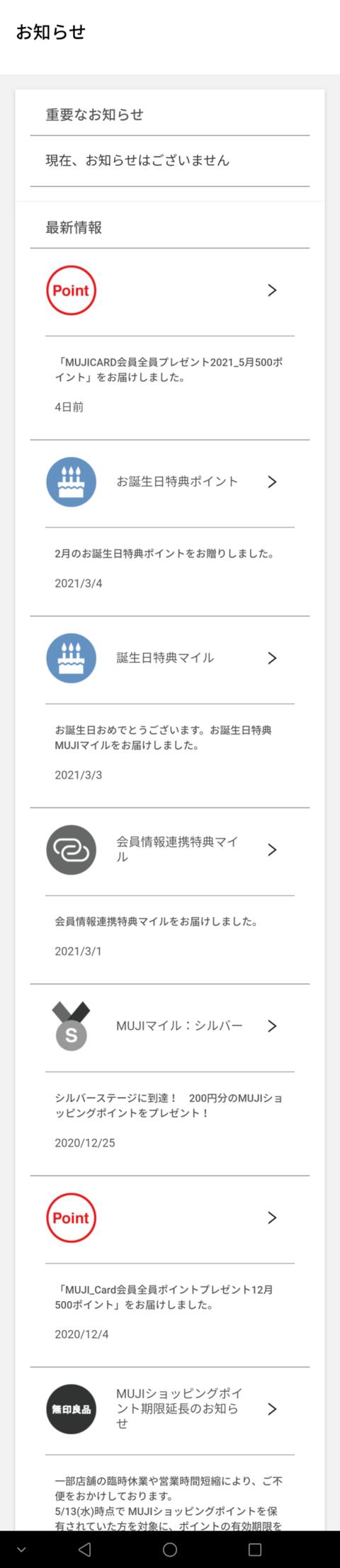 Screenshot_20210511_165215