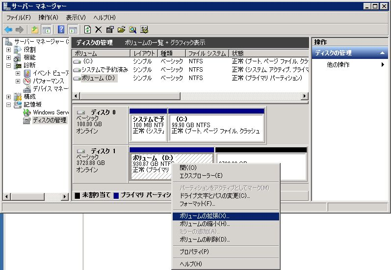 WS000017