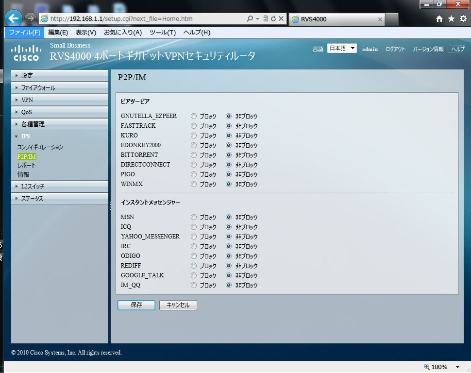 router9
