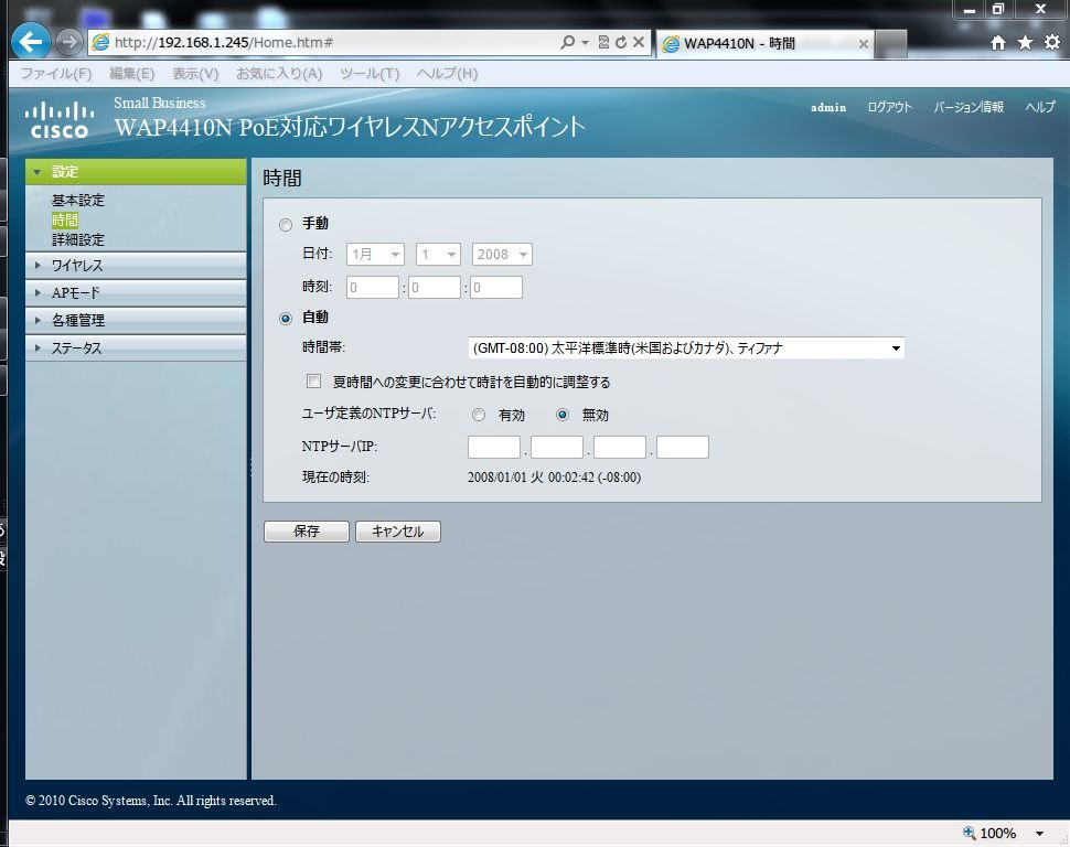router2