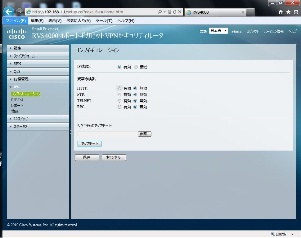router8