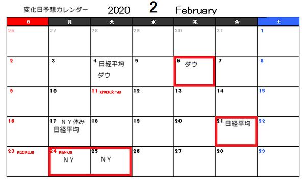 2019-12-21 (25)