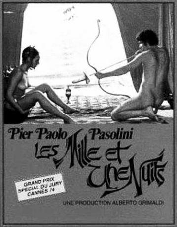 パゾリーニのアラビアンナイト