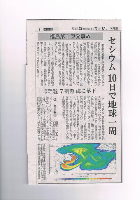 CCF20111117_00002