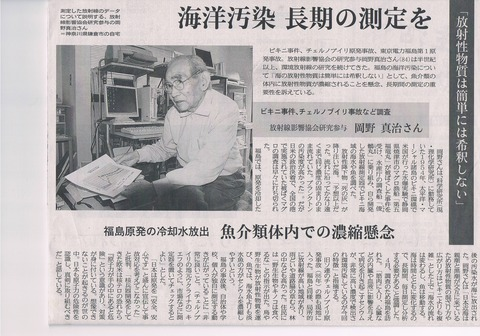 CCF20111117_00001