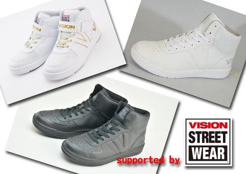 visionstreetwear_edited-1