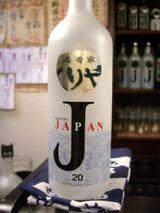 瓶をのぞくと〜くりや〜の文字が!!