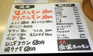 ★PA050002
