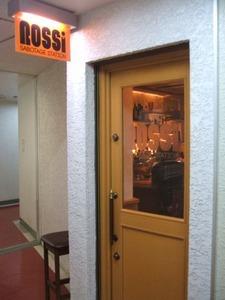 コピー 〜 DSCF5534
