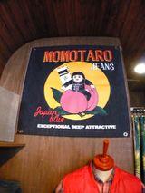 北海道初上陸のMOMOTARO JEANS