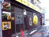 ぴよっと澄川店様 外観2