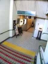 地下鉄『円山』駅直結、ターミナルハイツ円山
