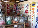 繁盛店の駄菓子のたのし屋さん
