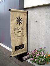 M8M FLOWER様