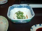 山芋トオクラの小鉢