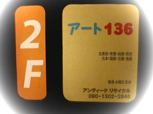 ★IMGP6107
