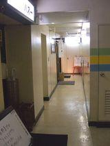 地下1階、奥の隠れ家です