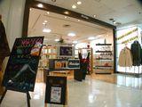 アロマ専門店 Romauge(ロマージュ) 様 店舗入口