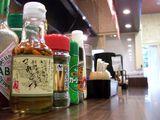 タバスコ、青海苔、おたふくソース!?!