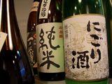 いまい様 日本酒あり