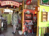 おしゃれの店 八番街に西洋の風 文明館