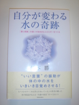 0bb4c86f.JPG