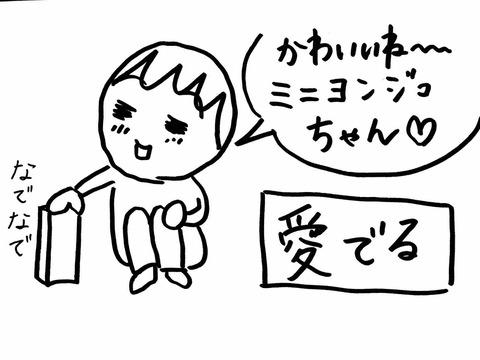 IMG_2966