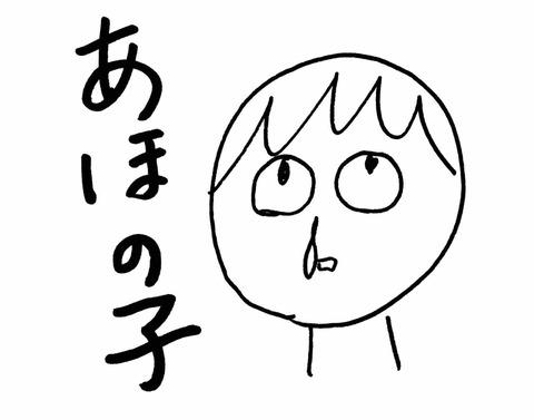 IMG_3260