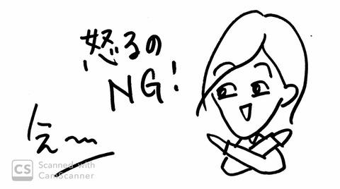 IMG_3743