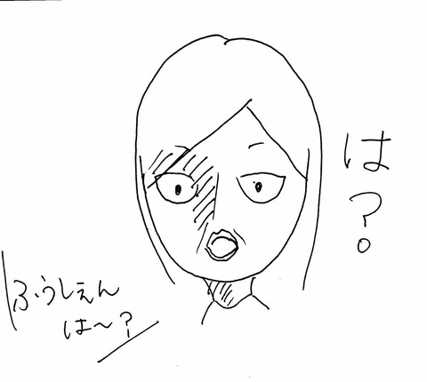 IMG_2736