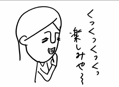 IMG_2779