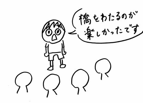 IMG_3314