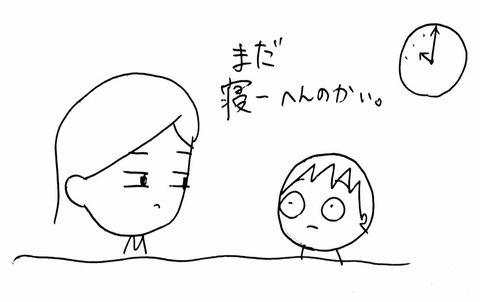 IMG_2847