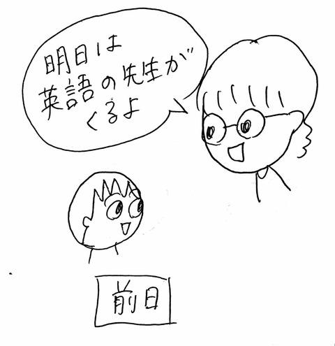 IMG_3382