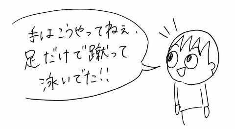 IMG_3058