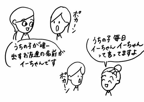 IMG_3324