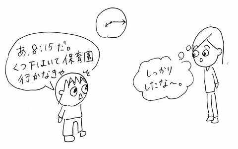 IMG_3097