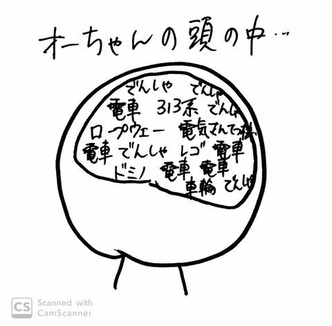 IMG_3749