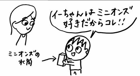 IMG_2964