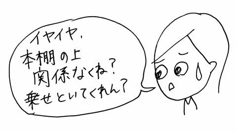 IMG_3112